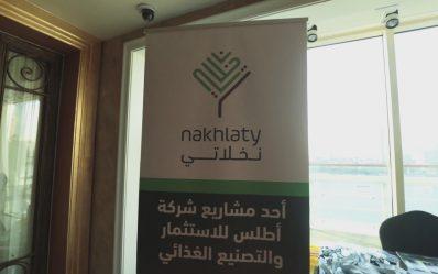 Nakhlaty Confrence_Moment